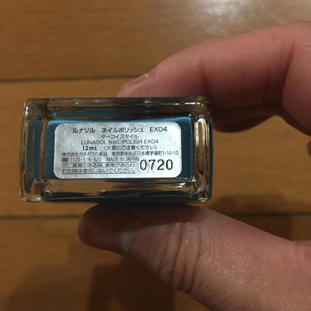 LUNASOL(ルナソル)のルナソル コスメ/美容のネイル(マニキュア)の商品写真