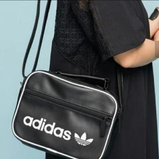 アディダス(adidas)のadidas アディダス オリジナルス MINI AIRL VINT (ショルダーバッグ)