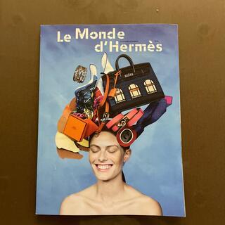 エルメス(Hermes)のル・モンド エルメス 2019(文芸)