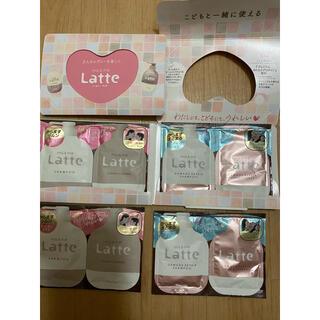 Latte マー&ミー シャンプー コンディショナー(シャンプー)