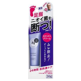 シセイドウ(SHISEIDO (資生堂))の【未開封】AgDeo24 デオドラントフットクリーム(制汗/デオドラント剤)