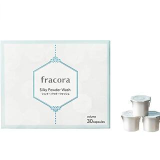 フラコラ(フラコラ)の【未使用】fracora フラコラ シルキーパウダーウォッシュ 30カプセル(洗顔料)