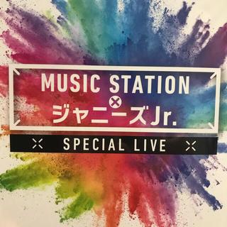 ジャニーズジュニア(ジャニーズJr.)のジャニーズJr. ミュージックステーション コラボ DVD (ミュージック)