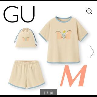 GU - GU × UNDERCOVER ディズニー ダンボ ルームウェア ラウンジセット
