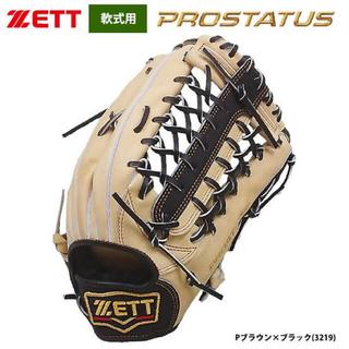 ZETT - zett ゼット 軟式 外野グラブ