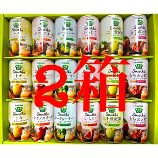 カゴメ(KAGOME)のカゴメ野菜生活スムージーミックス18個✖️2箱 YSG-30R(ソフトドリンク)