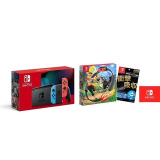 ニンテンドースイッチ(Nintendo Switch)のNintendo Switch ネオン+リングフィット アドベンチャー 等セット(家庭用ゲーム機本体)