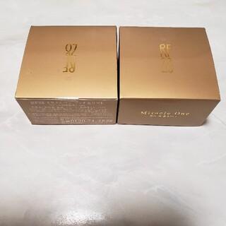 アールエフ(R・F)のミラクルワン リッチ&ソフト56g二個セット(オールインワン化粧品)
