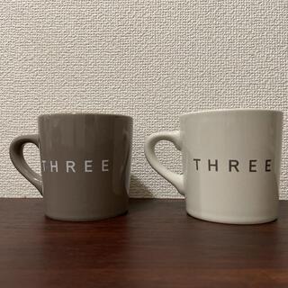 スリー(THREE)の美品♡THREE ペアマグカップ(グラス/カップ)