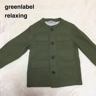 グリーンレーベルリラクシング(green label relaxing)の新品未使用greenlabel relaxingスタンドカラーミリタリージャケッ(ジャケット/上着)