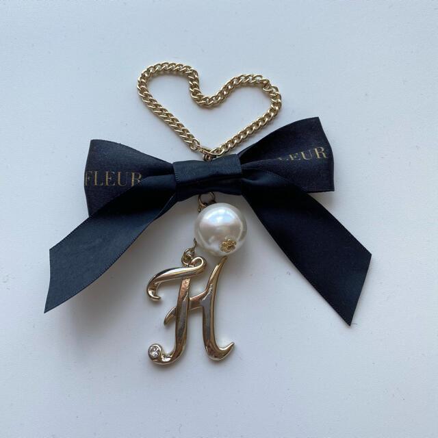 Maison de FLEUR(メゾンドフルール)のメゾンドフルール イニシャルチャーム ハンドメイドのファッション小物(バッグチャーム)の商品写真