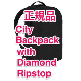 インケース(Incase)のCity Backpack with Diamond Ripstop(バッグパック/リュック)