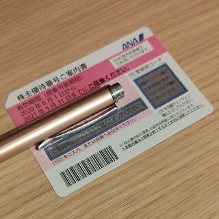 延長11/30 ANA 株主優待券(航空券)