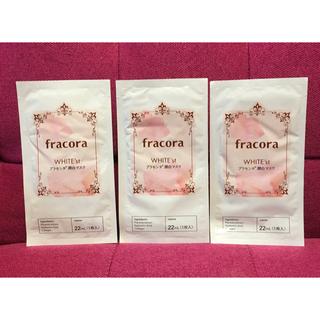 フラコラ(フラコラ)の【fracora 】フラコラ プラセンタ潤白パック フェイスマスク 3枚セット(パック/フェイスマスク)