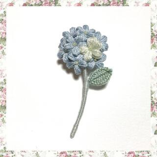フラワーブローチ*一輪の花〜スモーキーライトブルー(コサージュ/ブローチ)