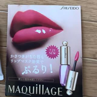 MAQuillAGE - マキアージュ エッセンスグラマラスルージュ