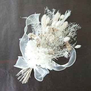 ドライフラワー スワッグ 白 花束(ドライフラワー)