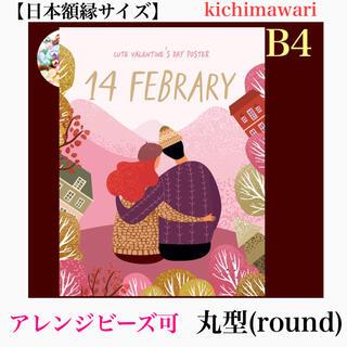 B4サイズ丸ビーズ【r11317】フルダイヤモンドアート✨アレンジビーズ可✨(アート/写真)