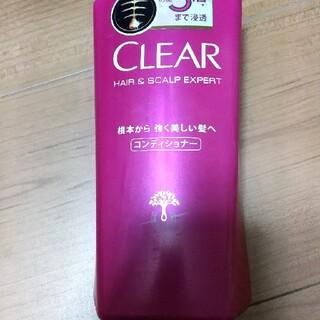 ユニリーバ(Unilever)のクリア コンディショナー ポンプ(370g)(コンディショナー/リンス)