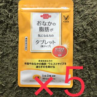 大正製薬 おなかの脂肪が気になる方のタブレット 5袋(ダイエット食品)