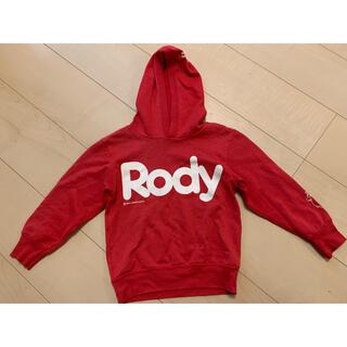 ロディ(Rody)の子供服 パーカー トレーナー(Tシャツ/カットソー)