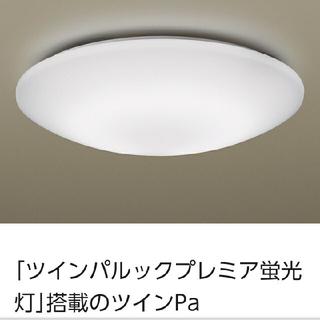 パナソニック(Panasonic)のシーリングライト 2個セット HHFZ-4150 リモコン付(天井照明)