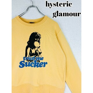 HYSTERIC GLAMOUR - 【hysteric glamour】スウェット 黄色 ワンポイント◎ デカロゴ◎