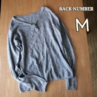 バックナンバー(BACK NUMBER)のBACK NUMBER 綿麻長袖ヘンリーネックトップス ミックスブルー M(Tシャツ/カットソー(半袖/袖なし))