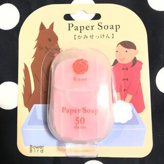 ポケットサイズの紙せっけん ローズ1個 フィルム石鹸 ペーパーソープ 石鹸(防災関連グッズ)