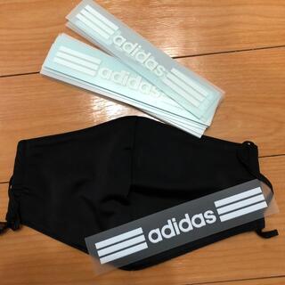 アディダス(adidas)のプリントシール 白5枚セット(その他)