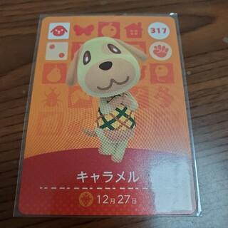 任天堂 - キャラメル 317