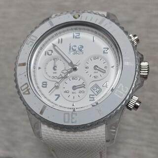 アイスウォッチ(ice watch)のice watch アイスウォッチ ICE dune ホワイト(腕時計(アナログ))