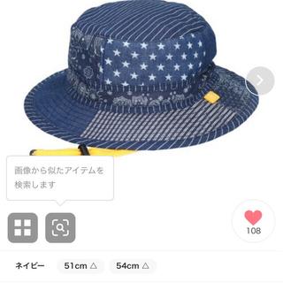 BEADYGEM  ビーディージェム ネイビー 帽子 ポシェット 新品(帽子)