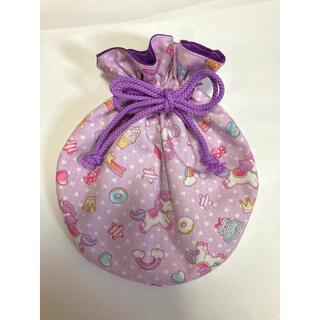 まんまる巾着 パープル コップ袋 サニタリーポーチ 幼稚園 小学校(外出用品)
