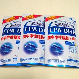 小林製薬 - 3袋 小林製薬の栄養補助食品EPA DHA
