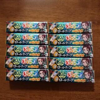ユーハミカクトウ(UHA味覚糖)のUHA味覚糖 ぷっちょ10個セット(菓子/デザート)