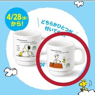 モスバーガー スヌーピー マグカップ ○チラシ右(グラス/カップ)