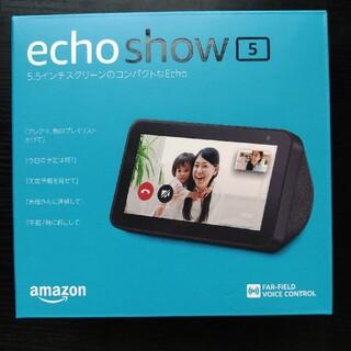 ECHO - Echo show 5