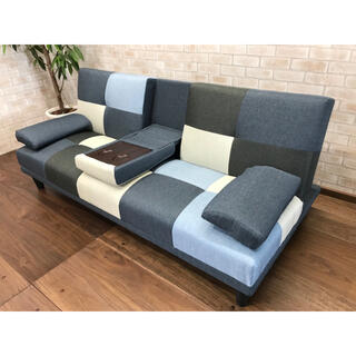 ソファーベッド 小テーブル付き パッチワーク柄 ネイビーMIX ソファ 新品(ソファベッド)