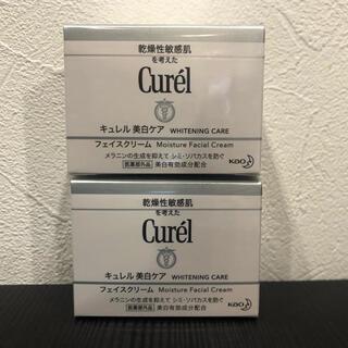 Curel - キュレル 美白クリーム 2個