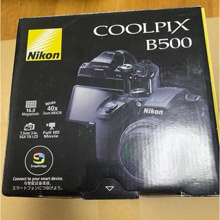 ニコン(Nikon)のNikon Coolpix B500 最終値下げ(コンパクトデジタルカメラ)