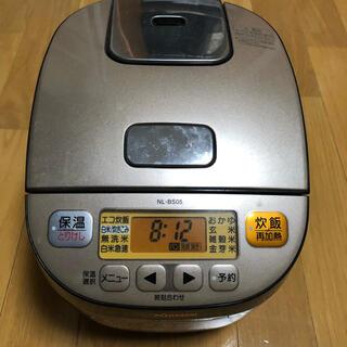 ゾウジルシ(象印)の象印炊飯器♡ZOJIRUSHI NL-BS05♡(炊飯器)