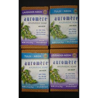 オーロメア(auromere)のauromere・4個セット・トゥルシーニーム・ラヴェンダーニーム(洗顔料)