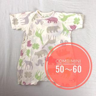 コンビミニ(Combi mini)の【nomさま専用】美品 コンビミニ ラップクラッチ カバーオール 50 60(カバーオール)