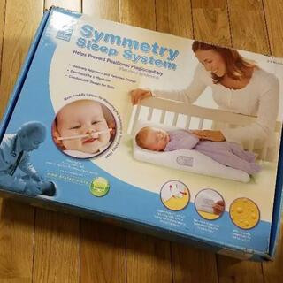Symmetry sleep System(枕)
