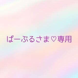 ぱーぷる様♡専用(キーケース/名刺入れ)