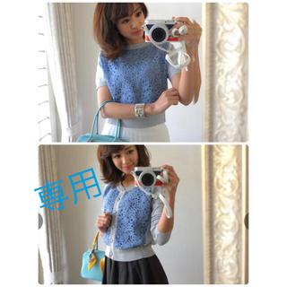 チェスティ(Chesty)の【未使用に近い】akiki☆ソフィーアレットSET(ブルー)(アンサンブル)
