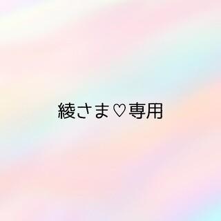 綾様♡専用(キーケース/名刺入れ)