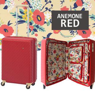 エース(ace.)のハント スーツケース ハントマイン エース ACE HaNT mine 2~3泊(スーツケース/キャリーバッグ)