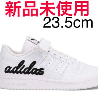 アディダス(adidas)の新品アディダス めるる FORUM LOW  23.5cm (女性タレント)